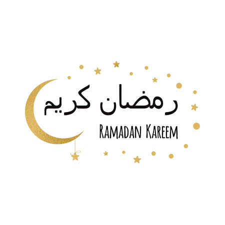 Creative vector crescent moon and star for Holy Month of Muslim Community, Ramadan Kareem celebration design element made in gold sparkling style isolated on white. Title in arabic