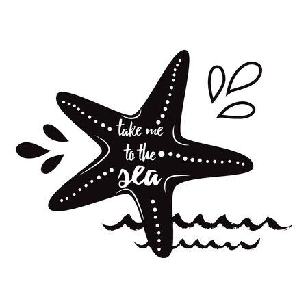 I need vitamin sea. Vector inspirational vacation and travel quote with anchor, wave, seastar in black color. Typographic banner for card, invitation, print, label, sign, logo, icon, poster, placard
