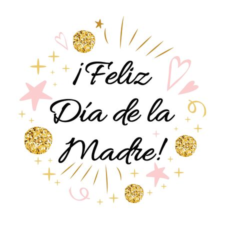 Mother Day vector greeting card. Romantic banner with ornament in pink gold colors on white background. Lettering title in Spanish. Calligraphy phrase for invitation print sign Vector illustration 版權商用圖片