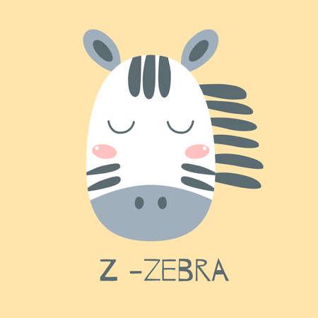 Cute baby zebra face Kids zebra head Safari animal illustration for baby design african animal print