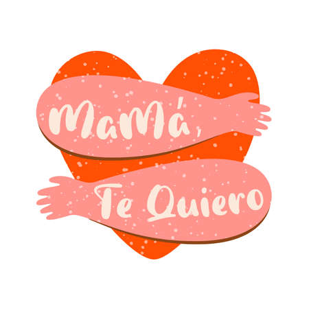 Mother Day banner hand drawn gold pink ornament. Love you mom Text title in Spanish
