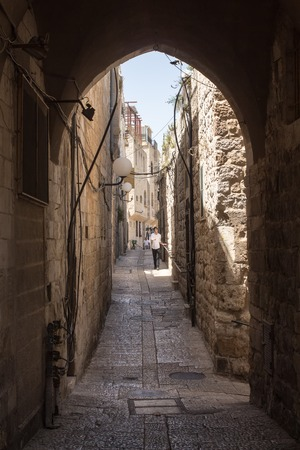 Ancient Alley in Jewish Quarter. Jerusalem, Israel Editorial