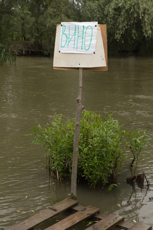 Homemade authentic sign on the bank of the Danube River in front of a farm that it is possible to buy home-made wine here. Vilkovo, Ukraine
