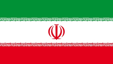 iranian: Iranian flag Illustration