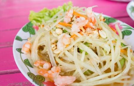 healthy thai food vegetable photo