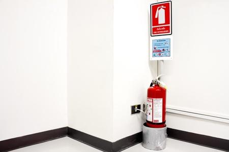 hose: Extintores de incendios equipos de emergencia