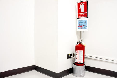 industrial objects equipment: Fire extinguishers emergency equipment Stock Photo