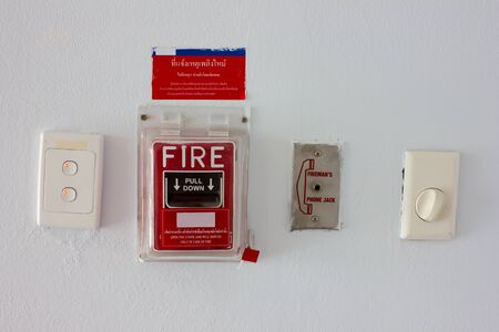 alarm emergency equipment photo