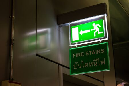 workplace safety: exit hallway fire security