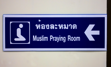 label muslim praying room photo