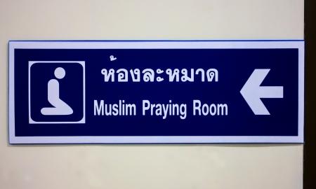 label muslim praying room