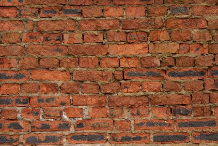 Old brick wall photographed as a background Stock Photo