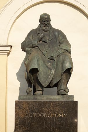 Close up of a monument to writer Ostrovskomu