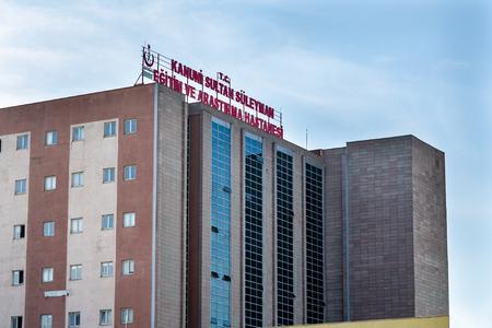 Istanbul  Turkey - February 02 2019: Kanuni Sultan Suleyman Hospital