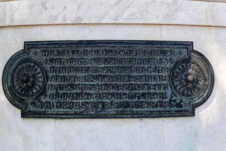 Sultanahmet, Istanbul / Turkey - June 01 2020: German Fountain dome original sign 新聞圖片
