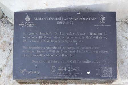 Sultanahmet, Istanbul / Turkey - June 01 2020: German Fountain descriptive signage