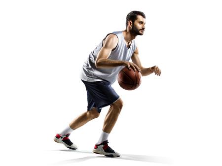 アクションは、白で隔離のバスケット ボール選手