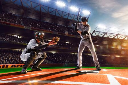 Professional baseball players on the grand arena