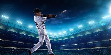 Professionele honkbal spelers op de grote arena in de nacht Stockfoto - 36910960
