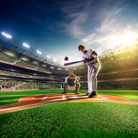 balones deportivos: Jugadores de béisbol profesionales en la gran arena