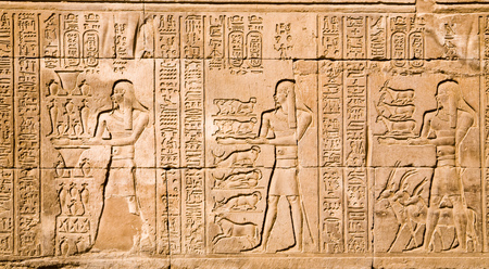 Hieroglyphs in the Kom Ombo Temple, Egypt Banque d'images - 95912528