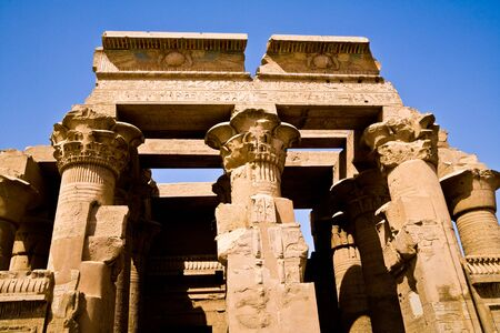 The ancient Kom Ombo Temple in Egypt