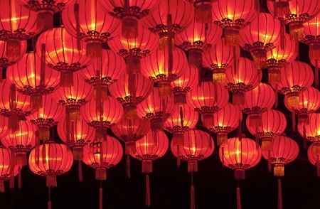 New year Chinese lanterns