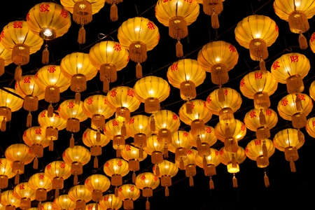 traditional events: Chinese lanterns