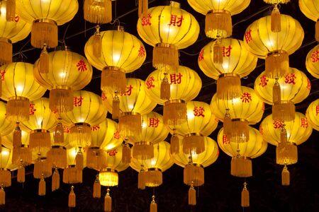 Yellow Chinese lanterns photo