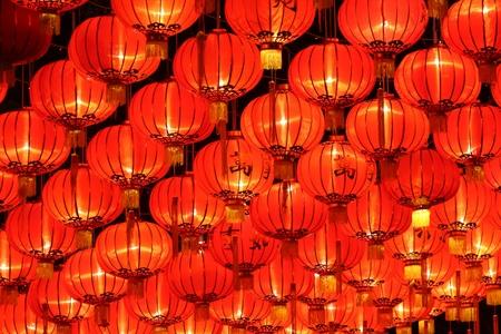 paper lantern: chinese lanterns Stock Photo