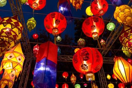 lantern festival: Chinese,Indian,Sri Lanka,Vietnamese lanterns in festival