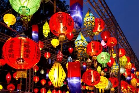 Asian lanterns in lantern festival  photo