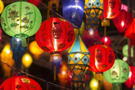 beijing: Asian lanterns in lantern festival