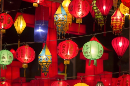 Asian lanterns in lantern festival Banco de Imagens - 21930424