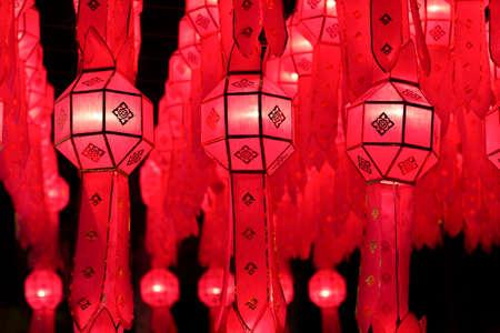 yeepeng: lanterns in Yee-peng festival ,ChiangMai Thailand  Editorial