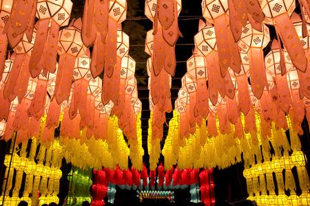 yeepeng: lanterns in Yee-peng festival ,ChiangMai Thailand  Stock Photo