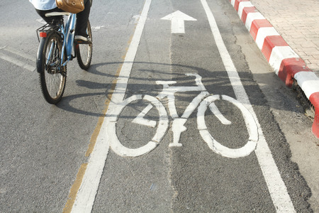 Bicycle lane  photo