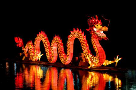 Chinese Dragon Lantern in pond.