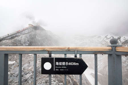 elevation: Elevation of path on Jade dragon snow mountain, Lijiang China Stock Photo