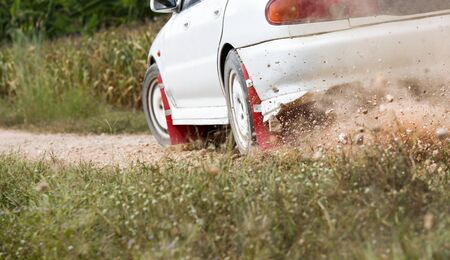 rally car: Rally Car turning in dirt track Stock Photo