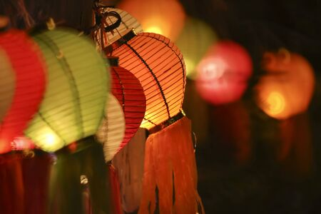 chinese ethnicity: Asian lanterns on fence
