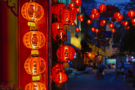 Chinese new year lanterns with blessing text mean happy ,healthy and wealth.