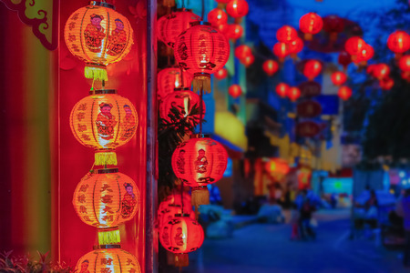 Chinese new year lanterns with blessing text mean happy ,healthy and wealth in china town. Stockfoto