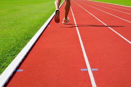 racetrack: Start line ,Running track