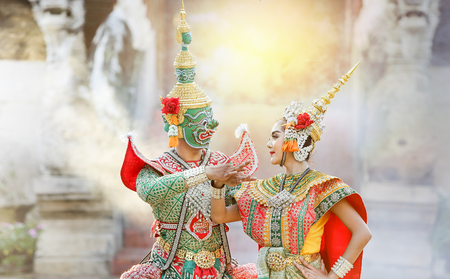 osakan (Ravana) and Mandodari , Thai classical mask dance of th