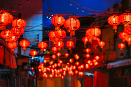 Chinese new year lanterns in chinatown. Archivio Fotografico