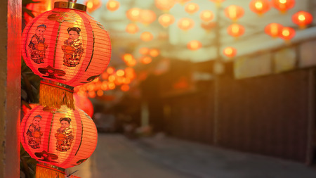 chinese tradition: Chinese new year lanterns in china town.