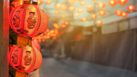 Chinese new year lanterns in china town. Banco de Imagens - 69666040