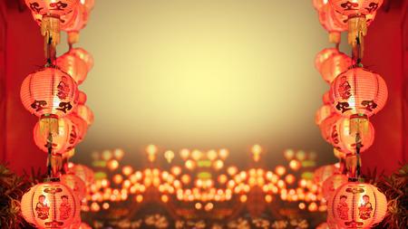 Linternas chinas del Año Nuevo en la ciudad de China. Foto de archivo - 70260742