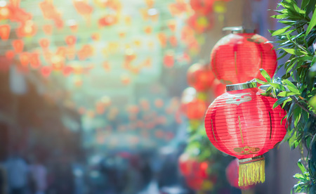 Chinese new year lanterns in chinatown Stock Photo